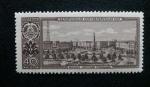 Stamps : Europe : Russia :  Paisaje de Ciudades Federadas. Minsk.