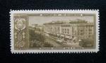 Stamps : Europe : Russia :  Paisaje de Ciudades Federadas. Kisinev.