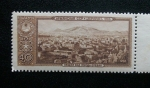 Stamps : Europe : Russia :  Paisaje de Ciudades Federadas. Erivan.