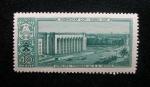 Stamps : Europe : Russia :  Paisaje de Ciudades Federadas. Alma Ata.