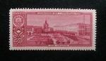 Stamps : Europe : Russia :  Paisaje de Ciudades Federadas. Kiev.