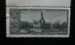 Stamps : Europe : Russia :  Paisaje de Ciudades Federadas. Ashjabad.