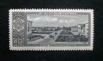 Stamps : Europe : Russia :  Paisaje de Ciudades Federadas. Frunze.