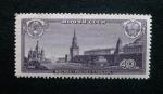 Stamps : Europe : Russia :  Paisaje de Ciudades Federadas. Moscu.