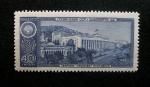 Stamps : Europe : Russia :  Paisaje de Ciudades Federadas. Tbilisi.