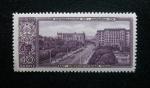 Stamps : Europe : Russia :  Paisaje de Ciudades Federadas. Baku.