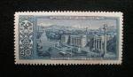Sellos del Mundo : Europa : Rusia : Paisaje de Ciudades Federadas. Stalinabad.