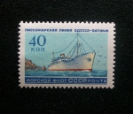 Stamps Russia -  Barcos.