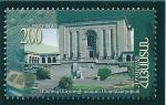 Stamps Asia - Armenia -  Manuscritos antiguos de Matenadaran