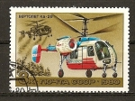 Stamps Russia -  Helicopteros - KA 26