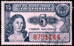 Stamps of the world : Colombia :  TIMBRE NACIONAL - POLICARPA SALAVARRIETA - SIN SERIE