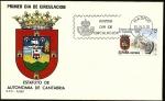 Stamps Spain -  Estatuto de Autonomía de Cantabria - SPD