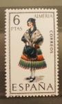 Stamps : Europe : Spain :  almeria