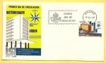 Stamps Spain -  44 Congreso Instituto Internacional de Estadística - Sede Madrid - SPD