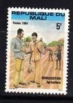 Sellos de Africa - Mali -  Agricultura