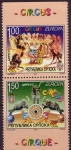 Stamps Europe - Bosnia Herzegovina -  el circo