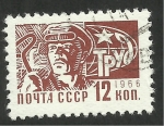 Stamps Europe - Russia -  Noyta CCCP