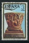 Sellos de Europa - España -  E2218 - Navidad '74
