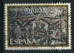 Sellos del Mundo : Europa : España : E2217 - Navidad '74