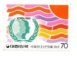 Stamps Asia - South Korea -  CONMEMORACIONES