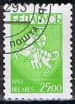 Sellos de Europa - Bielorrusia -  Scott  34  Escudo de Armas