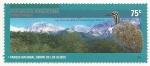 Stamps Argentina -  Quiula Puneña (Campo de los Alisos)