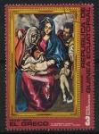 Stamps Equatorial Guinea -  El Greco - La Sagrada Familia