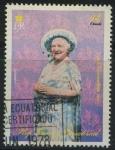 Sellos de Africa - Guinea Ecuatorial -  Coronación