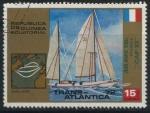 Sellos del Mundo : Africa : Guinea_Ecuatorial : Barcos - Caf 33