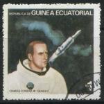 Sellos del Mundo : Africa : Guinea_Ecuatorial : Astronauta y Nave Espacial
