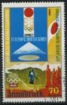 Sellos del Mundo : Africa : Guinea_Ecuatorial : XII Juegos Olímpicos Invierno