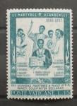 Stamps Vatican City -  CANONIZACION DE LOS MARTIRES DE UGANDA