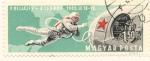 Sellos del Mundo : Europa : Hungría : Primera caminata espacial Leonov