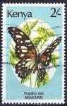 Stamps Kenya -  Martiposa. Papilio Rex.