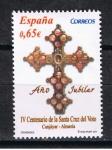 Sellos de Europa - España -  Edifil  4648  Efemérides. Año Jubilar.
