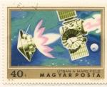 Stamps : Europe : Hungary :  Sonda Marte desacoplamiento
