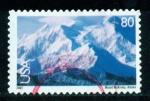 Sellos de America - Estados Unidos -  Monte MacKinley