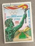 Stamps Africa - Equatorial Guinea -  Juegos Olímpicos Montreal