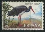 Sellos del Mundo : Europa : España : E2135 - Fauna hispánica