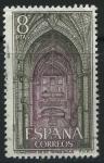 Sellos del Mundo : Europa : España : E2112 - Monasterio Santo Tomás (Avila)