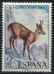 Sellos de Europa - España -  E2103 - Fauna hispánica
