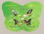 Sellos de Asia - Taiwán -  Mariposas de Taiwan