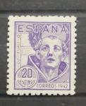 Stamps Spain -  IV CENTENARIO DE SAN JUAN DE LA CRUZ