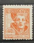 Sellos de Europa - España -  IV CENTENARIO DE SAN JUAN DE LA CRUZ