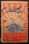 Stamps Asia - Sri Lanka -  Air Ceylon