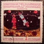 Sellos de Europa - Bulgaria -  Exposicion Filatelica Juvenil