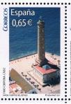 Stamps Spain -  Edifil  4646 B Faros de España.