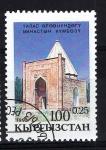 Sellos del Mundo : Asia : Kirguistán : Fachada de Sinagoga,