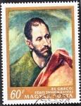 Sellos de Europa - Hungría -  El Greco