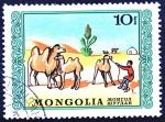 Sellos del Mundo : Asia : Mongolia :